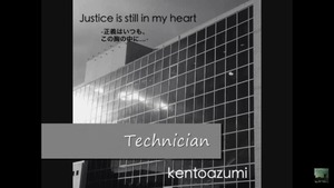 【XFD】2nd.Full Album「Justice is still in my heart」(Official PV)