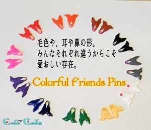 Colorful Friends Pins(ピンバッジ)