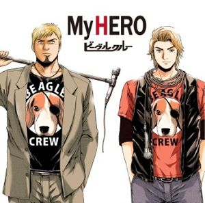 My HERO (CD)