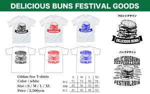DELICIOUS BUNS FESTIVAL GOODS  ONE BY ONE Design T-shirts