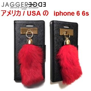 JAGGER EDGE ジャガーエッジ アメリカ の 2つ折り カード入れ ウォレット Butterfly smart wallet RED bunny charm iphone 6 6s ケース 海外 ブランド