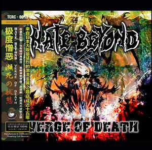 HATE BEYOND『VERGE OF DEATH』Chinese Edition CD