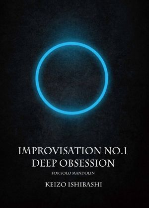 【楽譜】Improvisation no.1 / Deep Obsession