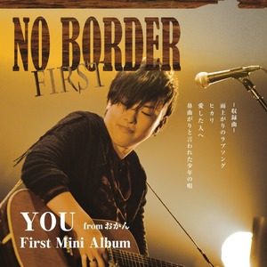 NO BORDER FIRST