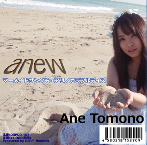 anew(Type-A)