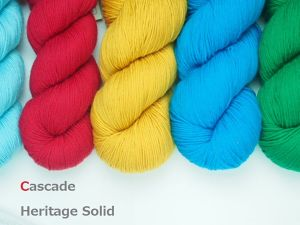 Cascade Yarns / Heritage Solid