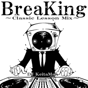 BreaKing Classic Lesson Mix Part.1【紙ジャケ】
