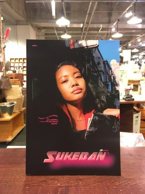 【洋雑誌】 SUKEBAN|ISSUE2