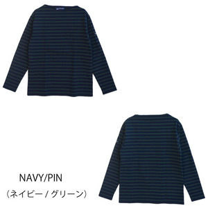 SAINT JAMES OUESSANT BORDER (NAVY/PIN)【正規取り扱い品】