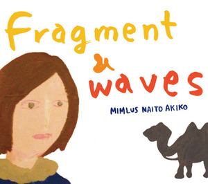 1st Full Album「Fragment & waves」