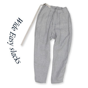 Wide Easy slacks [Light gray]