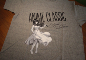 A.I.  ANIME Tシャツ