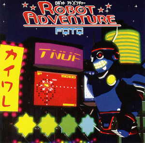 ROBOT ADVENTURE[CD]