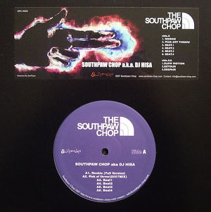 THE Southpaw Chop EP 12Inch Vinyl