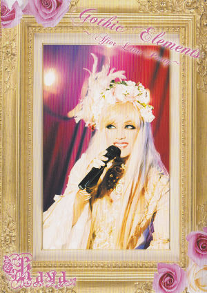 【Kaya】Gothic Elements〜After Live Party〜(DVD)