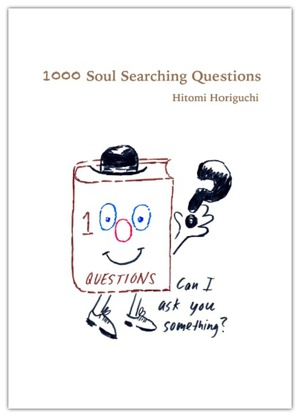 "【日本語版】""1000 Soul Searching Questions"" DL商品"