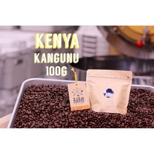 100g ケニア・Premium Specialty・Light Roast