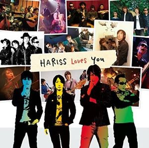 HARISS『HARISS LOVES YOU』