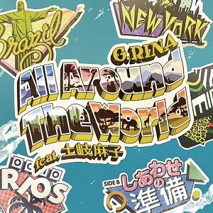 【予約】 (7inch) G.RINA 「All Around The World feat.土岐麻子」