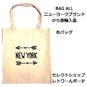 Bag all バッグオール トートバッグ NEW YORK ARROW TOTE ニューヨークアロー エコバッグ コットン 布製 たためる