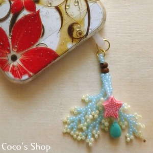 Coralreef motif Earphone Jack -SkyBlue-