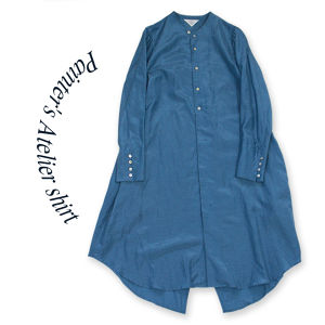 Painter's Atelier shirt [Blue]