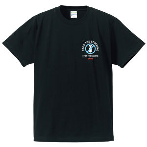 【ワンポイント】STOP THE BOMBING / T-SHIRT