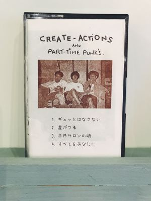 "CREATE ACTiONS  - ""Create Actions"" (2nd Press)"