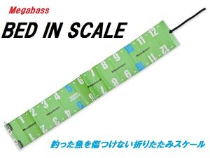 megabass / BED IN SCALE
