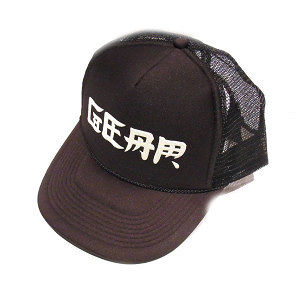 ANGLERS PROJECT / GEAP CAB BASS MESH CAP [BLACK]