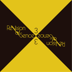 ReVision of Sence 3【現在追加生産中】