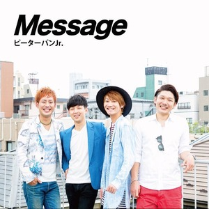 1st Single 「Message」