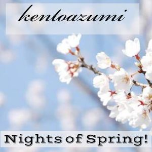 kentoazumi 43rd 配信限定シングル Nights of Spring!(WAV)