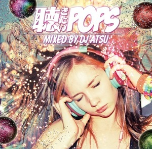 DOWNLOAD : 聴きたいPOPS / Mixed by DJ ATSU