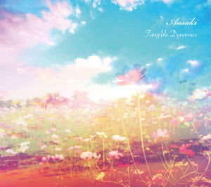 Aosaki 「Tangible Dynamics」