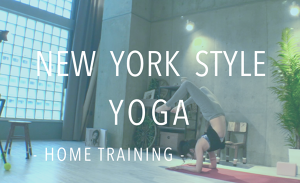 New York Style YOGA | FLOW