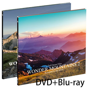 WONDER MOUNTAINS  1 & 2 セット【Blu-ray+DVD版】