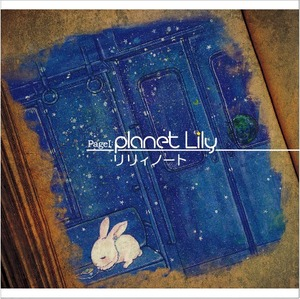 2nd MINI ALBUM「page:I planet Lily」
