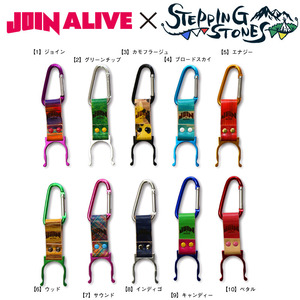 JOIN ALIVE 2015 × STEPPING STONES ペットボトルホルダー(全10色)