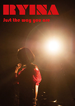 RYINA 2nd DVD ~Just the way you are~