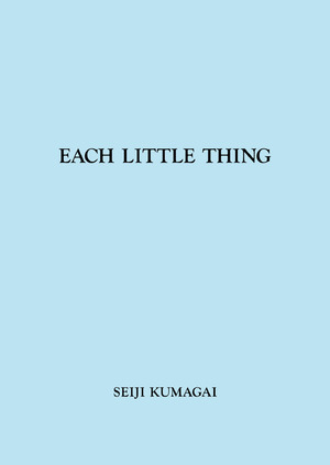 EACH LITTLE THING #6