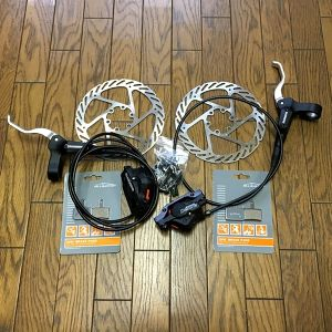 Deore M525 Disc brake set