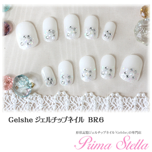 ★NEWデザイン★Gelshe gel chip nail 【BR6】