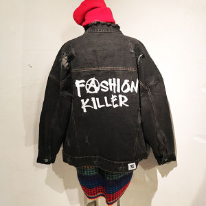 FASHION KILLER Denim Jacket