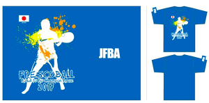 [Frescoballl Road to Rio2017 限定商品] Frescoball Graphic T-shirt (Blue)
