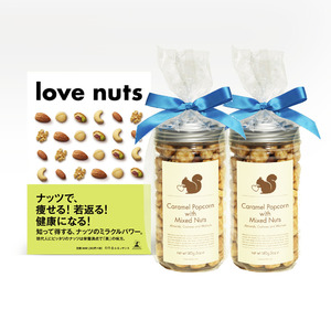 Caramel Love Nuts ×2 + Book Set