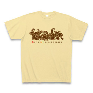 UP BEAT SAUCE SERIES Tシャツ