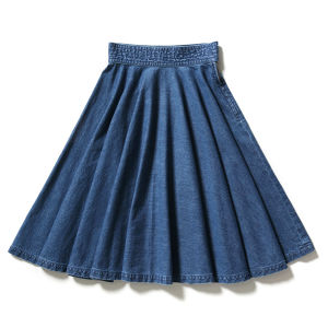 【FILL THE BILL】HIGH WAIST CIRCULAR SKIRTS【WOMENS】- INDIGO
