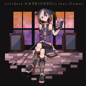 【SALE 30%OFF!】【CD】vividest / ANDRIVEBOiz feat.flower