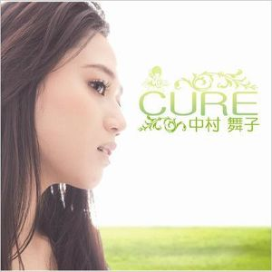 CD「CURE」